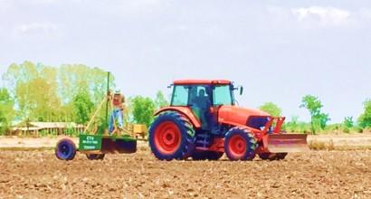 บริการให้เช่าอุปกรณ์เลเซอร์ (Laser Land Levelling) เพื่อการปรับพื้นที่