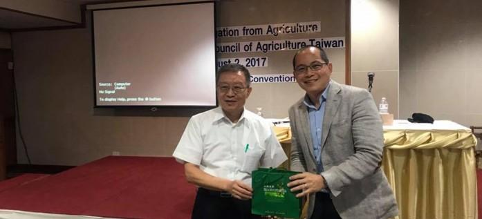 Mr.Chen Jen-Pin และคณะได้เข้าเยี่ยมชมและฟังการบรรยายการนำเทคโนโลยีPrecision Agของทางบริษัท ธาอัส จำกัด(CTA)